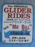 Glider Rides Sign1